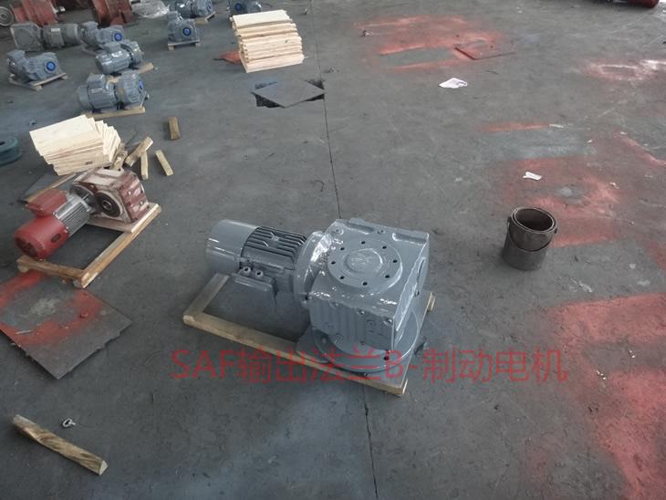 SAF系列减速机配制动电机,输出法兰B,通孔