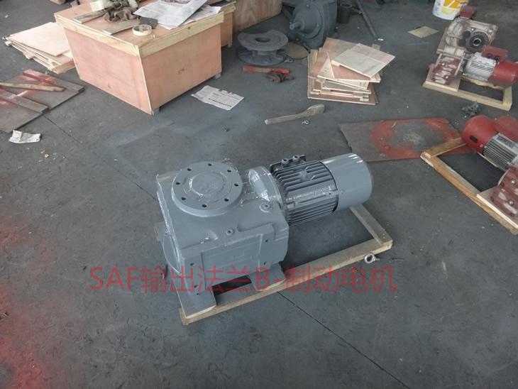 SAF系列减速机配制动电机,输出法兰B,通孔,