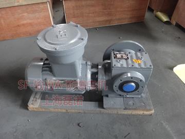 SF系列减速机输出A向配防爆电机照片-磊诺原创